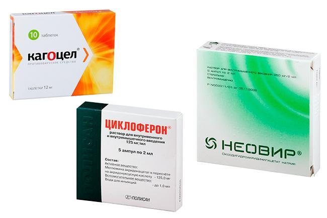 Препараты при полипах влагалища