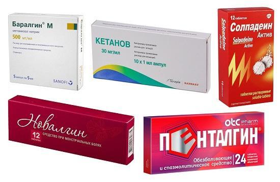 обезболивающие таблетки при гипертонии