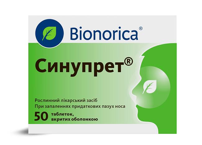 Упаковка таблеток Синупрет